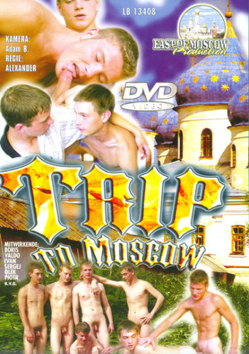 Trip To Moscow , free gay pics bear.