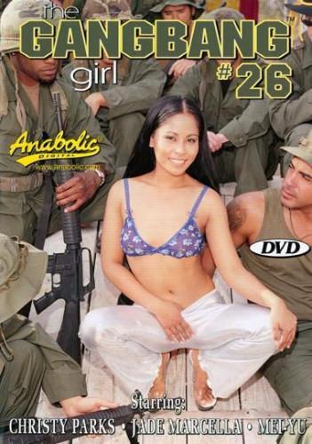 Hot Gang Bang Girl Vol. 26