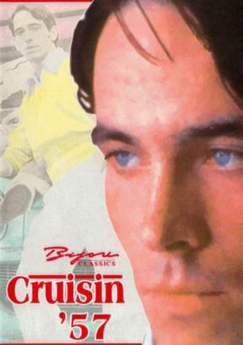 Cruisin 'vol.57