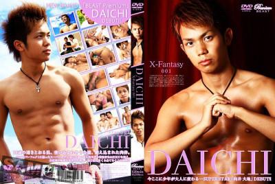 Gayce Avenue - X-Fantasy 001 - Daichi