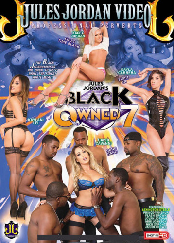 Jules Jordan - Black Owned 7 (2015)