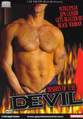 Desires Of The Devil (1987)