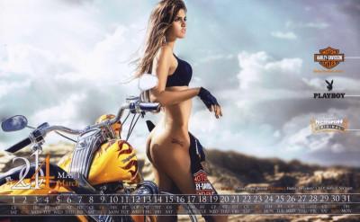 Calendar Playboy UKR