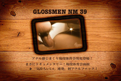Glossmen NM 39 - Hardcore, HD, Asian