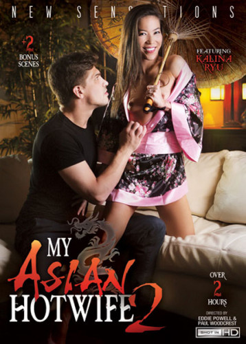 My Asian Hotwife 2 (2016)