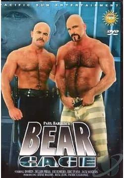 Bear cage