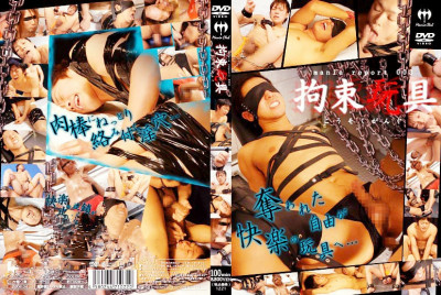 Mania Report vol.003 - file, cumshot, bondage, anal sex