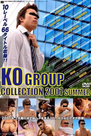 KO Gourp Collection 2007 Summer