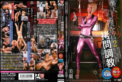 Transsexual Beauty Investigator Torture - Sexy Tranny