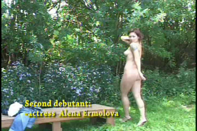 Russian Slaves Vol.58 – Spanking Debutants Vol.2