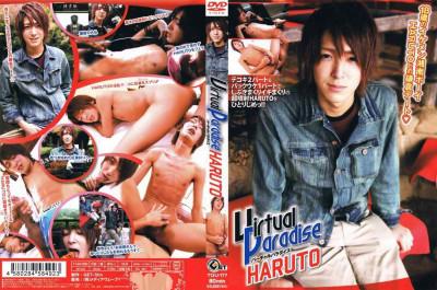 Virtual Paradise — Haruto