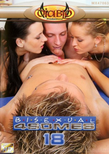 Bisexual 4Somes 18 (2012)