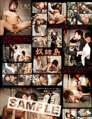 KoCompany Japanese Gays - Slaves Island 1 Asian Gays