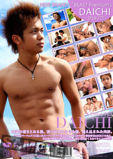 KoCompany Japanese Gays - X-Fantasy 001 - Daichi Asian Gays