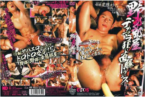 Rascals Room part 3 - Trans-Rectal Crazy Dick