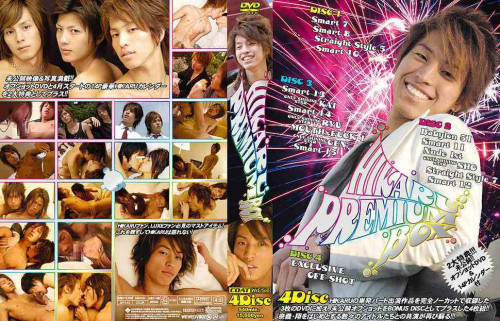 [COAT WEST] Hikaru Premium Box - Disk 3 Asian Gays