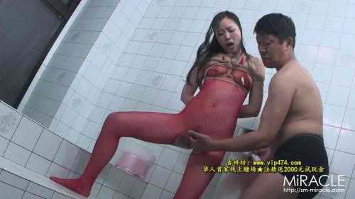 bdsm Yurika Bondage (2016)