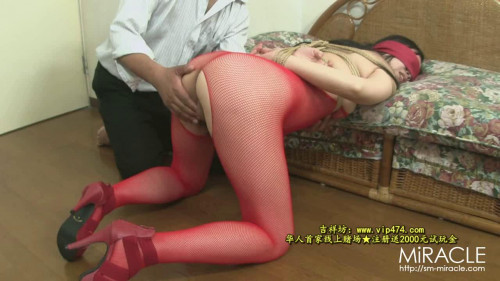 bdsm Yurika - Enema.