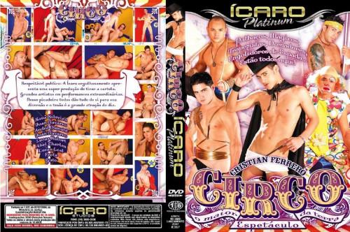 Circo (O Maior Espetaculo da Terra)