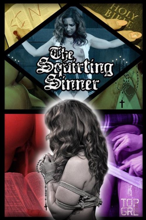 The Squirting Sinner