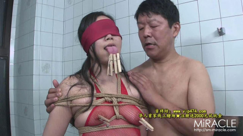 bdsm Sm-Miracle - Yurika BDSM