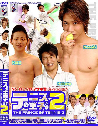 KoCompany - The prince of Tennis 2  テニスの王子さま2