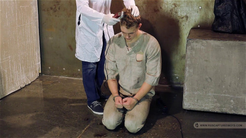 Gay BDSM Another Victim of Justice - Part I