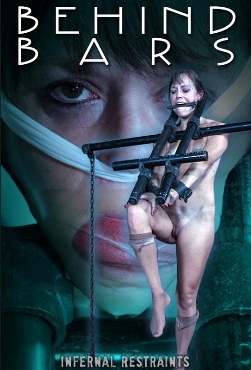 Behind Bars (Dec 02, 2016)