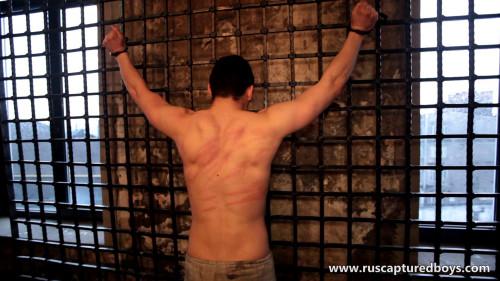 Gay BDSM A Fake Judge - Part I