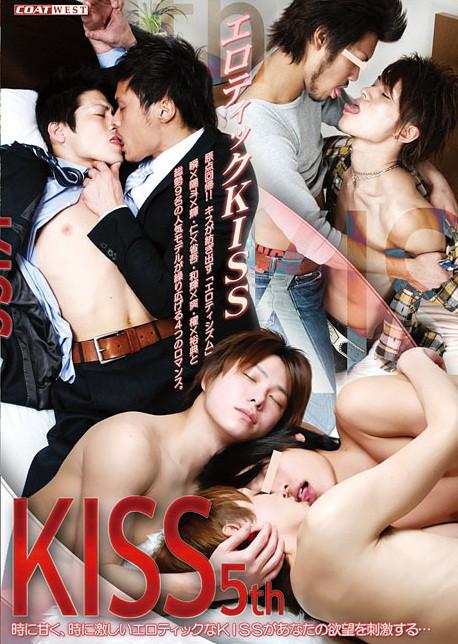 Kiss 5th Asian Gays