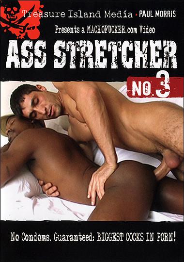 Ass Stretcher - part 3