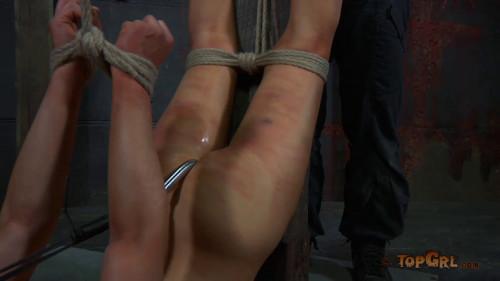 bdsm Mei Mara Dee - Pain Is Pleasure
