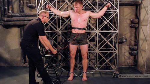 Gay BDSM Special Commando - Part II