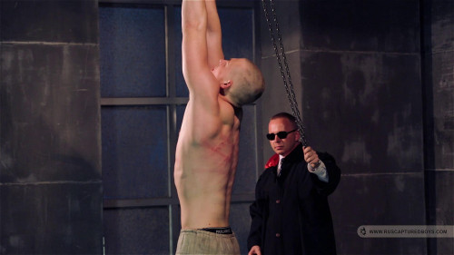 Gay BDSM Another Victim of Justice - Part III