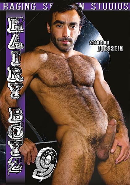 Hairy Boyz vol.9