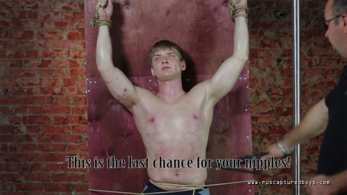 Gay BDSM Rented Captive Eugene - Part II