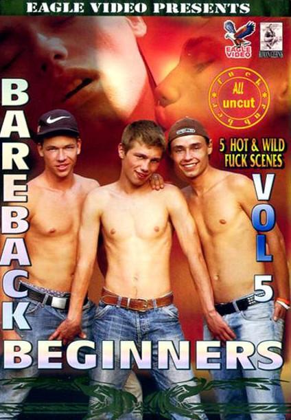 [Eagle Video] Bareback Beginners 5