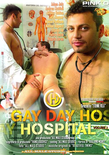 Gay day hospital vol2