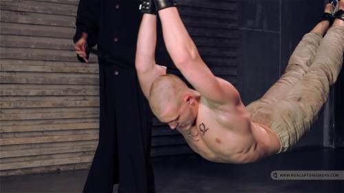 Gay BDSM Another Victim of Justice - Part II