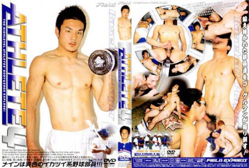 Athlete 4 Asian Gays