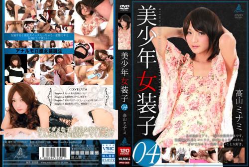 Teenager Joso-ko Vol.04 - Gays Asian, Fetish, Cumshot - HD Transsexual