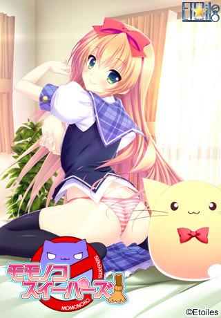 DOWNLOAD from FILESMONSTER: hentai games Momonoko Sweepers Visual Game