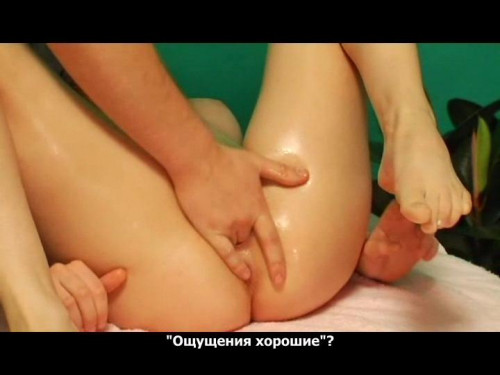 Female Orgasm Mastery Documentaries