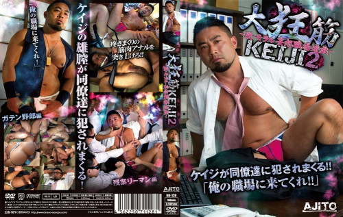 DOWNLOAD from FILESMONSTER: gay asian Crazy Chest Muscles Keiji Part 2 (2014)