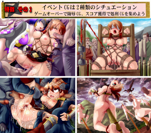 [H-GAME] The Legend of Kokake -Side Scrolling Hentai Action Game- Anime and Hentai
