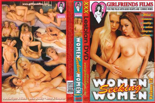 Women Seeking Women vol 12