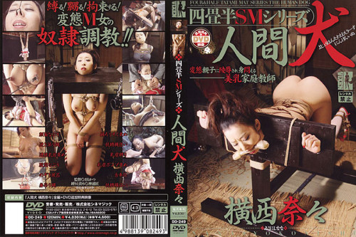 DOWNLOAD from FILESMONSTER: bdsm Bdsm Series Yojohan Various Human