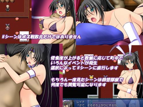 黒麗のレイナ Anime and Hentai