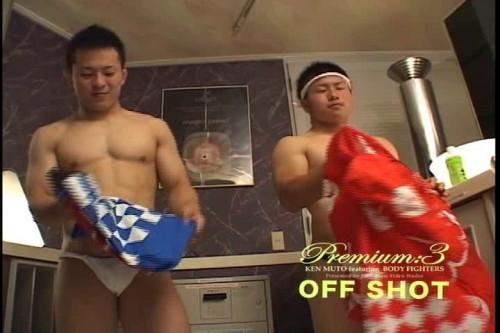 Premium 3 - Ken Muto Asian Gays