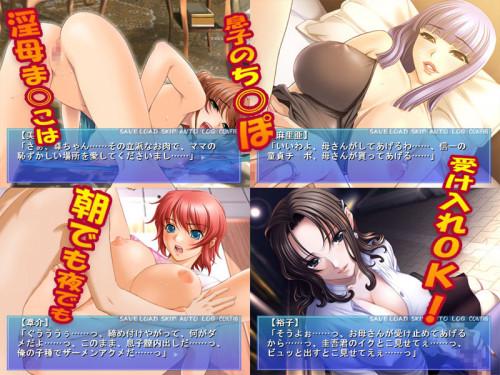 淫母マンション2~ママの子宮は、精液便器~ Hentai games